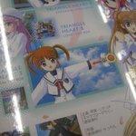 Image for the Tweet beginning: PC-Boh パソコン部  大阪より長い付き合いのお友達が遊びに来てくれました。 コレクションの中からお土産だよーと ゲームを数本&関東では絶版のカールを頂きました。 わぁ、ゲーム未開封だし(w  ちなみに担当が知っているなのはちゃんはこちらです。  #レトロゲー #とらいあんぐるハート