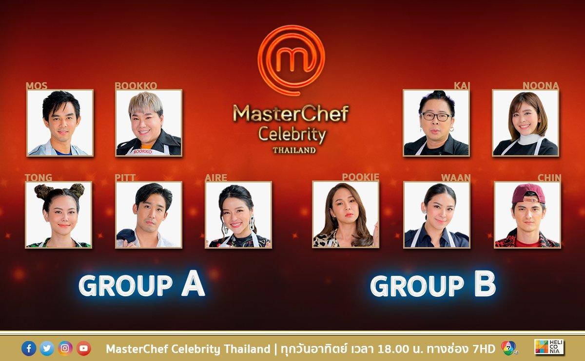 """Masterchef Thailand On Twitter À¸à¸²à¸£à¹à¸' À¸‡à¸' À¸™à¸'อง Masterchef Celebrity Thailand À¸ˆà¸°à¸– À¸à¹à¸š À¸‡à¸à¸à¸à¹€à¸› À¸™ 2 À¸ªà¸²à¸¢ À¹ƒà¸™à¹à¸• À¸¥à¸°à¸ªà¸²à¸¢à¸ˆà¸°à¹à¸' À¸‡à¸' À¸™à¸ À¸™à¸ˆà¸™à¹€à¸«à¸¥ À¸à¹€à¸ž À¸¢à¸‡ 2 À¸""""น À¸— À¸ˆà¸°à¸¡à¸²à¹à¸' À¸‡à¸' À¸™à¸ À¸™à¹€à¸ž À¸à¸•à¸³à¹à¸«à¸™ À¸‡à¸œ À¸Šà¸™à¸°à¸¡à¸²à¸ªà¹€à¸•à¸à¸£ À¹€à¸Šà¸Ÿ À¹€à¸‹à¹€à¸¥à¸šà¸£ À¸• À¸›à¸£à¸°à¹€à¸—ศไทย À¸žà¸£ À¸à¸¡à¸£ À¸šà¹€à¸‡ À¸™à¸£à¸²à¸‡à¸§ À¸¥ 1 À¸¥ À¸²à¸™à¸šà¸²à¸— À¸¡à¸à¸šà¹ƒà¸« À¹à¸ À¸à¸²à¸£"""