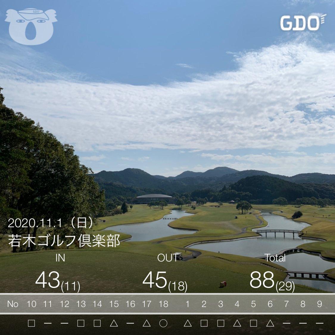 ゴルフ 倶楽部 若木 【PGM SELECTION】トーナメント開催コース|PGM