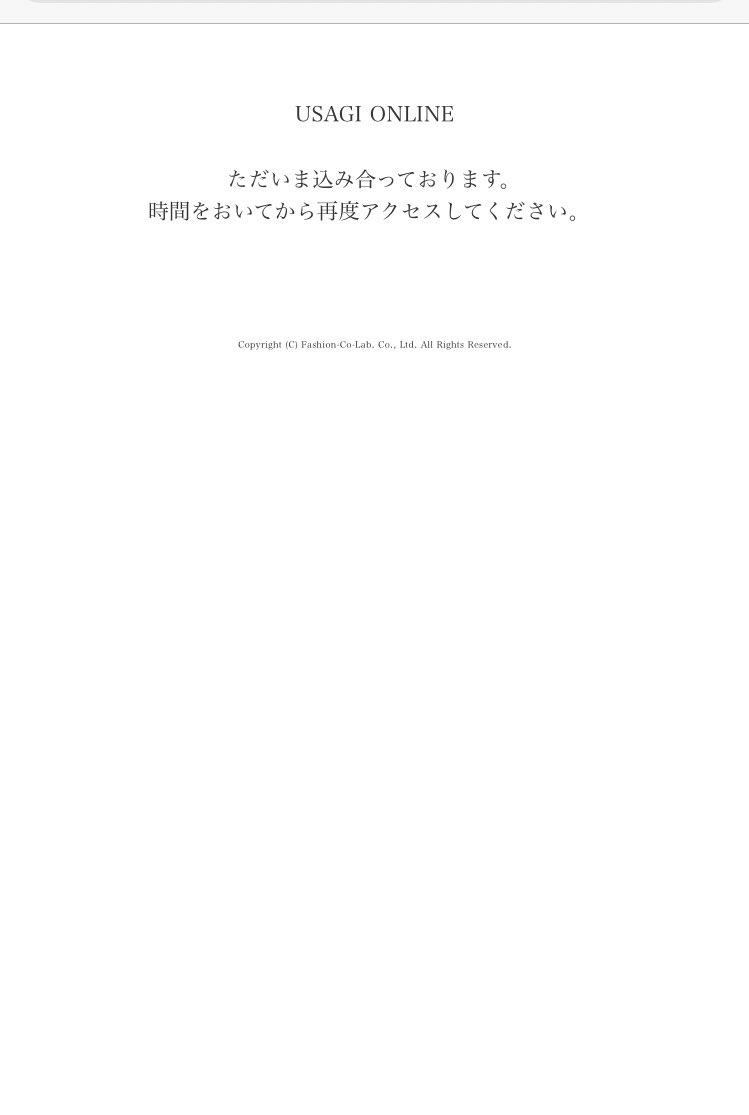 ジェラピケ福袋が争奪戦すぎる!11/2~先行予約開始!エラー ...