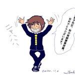 漫画家、高橋留美子先生が紫綬褒章を受章することが決定!