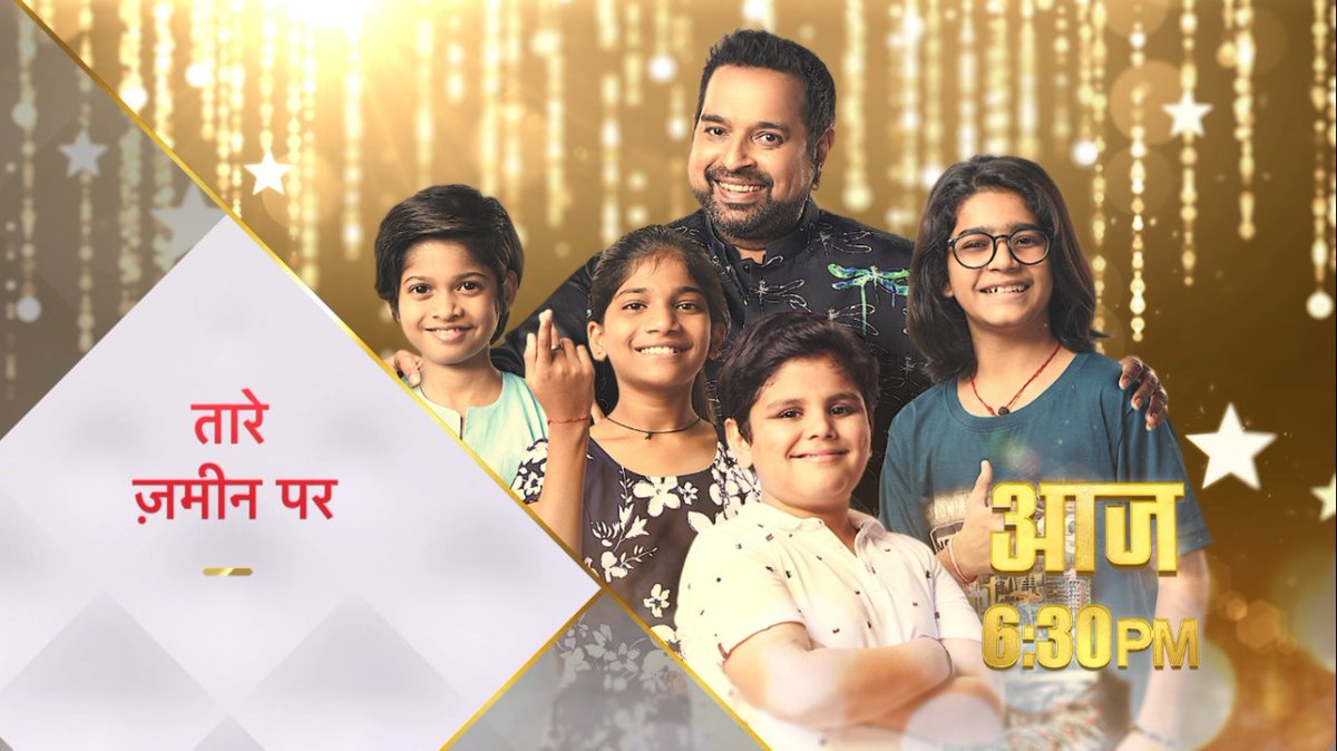 Best of luck @Shankar_Live  for starting off the show . Yahaan chalega sirf sangeet, har kisi ki yahaan hogi jeet #TaareZameenPar@StarPlus