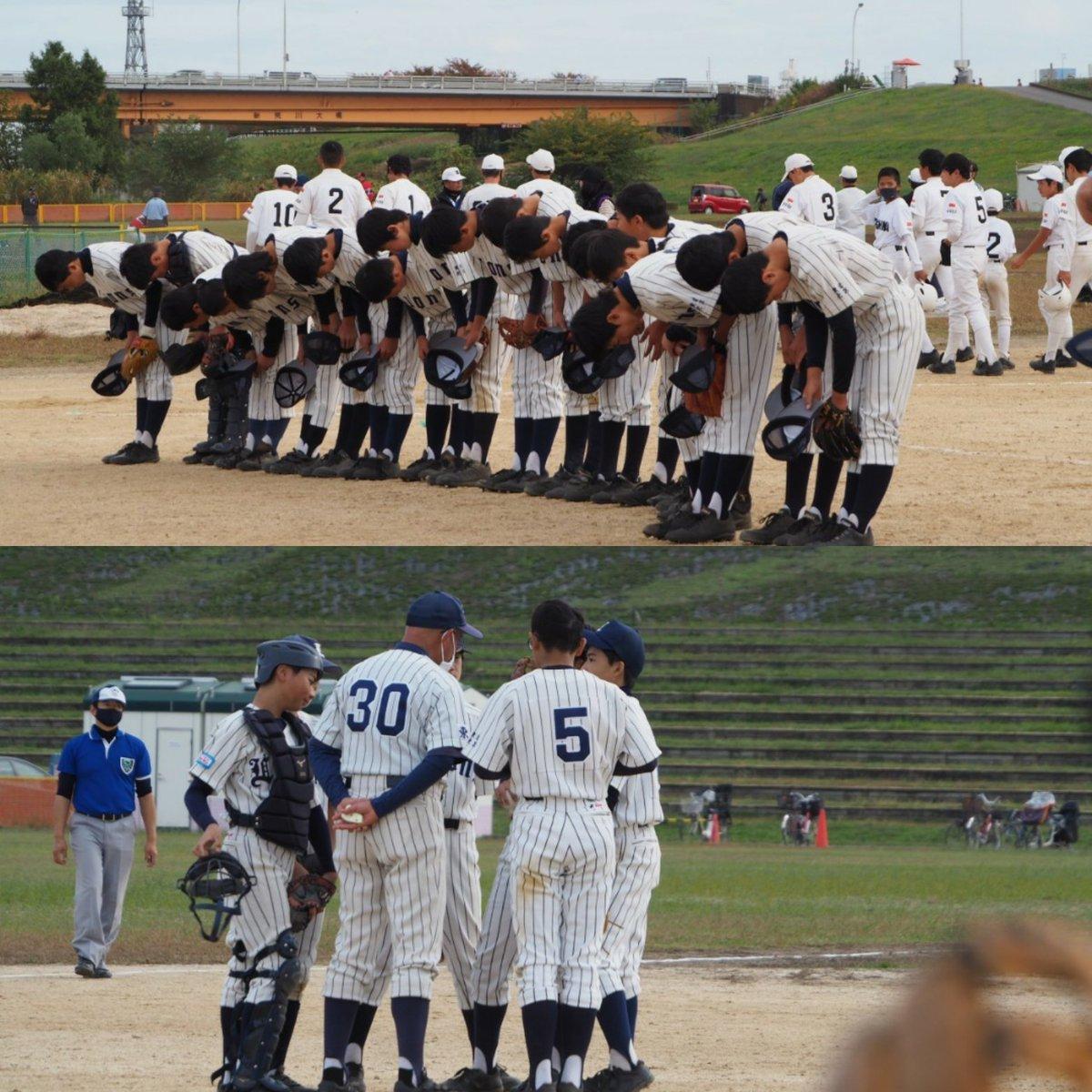 野球 軟式 北 区 野球場の予約方法|東京都北区