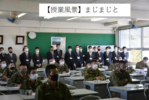 陸上自衛隊幹部候補生学校 (@JGSDF_OCS) | Twitter