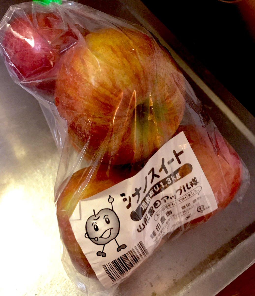 ご ん りんご たべる