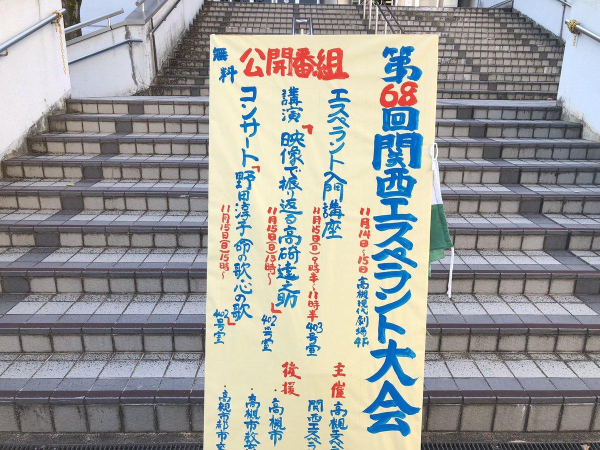 kawagoe hitoshi ༻ (@kawagoe_hitoshi)   Twitter