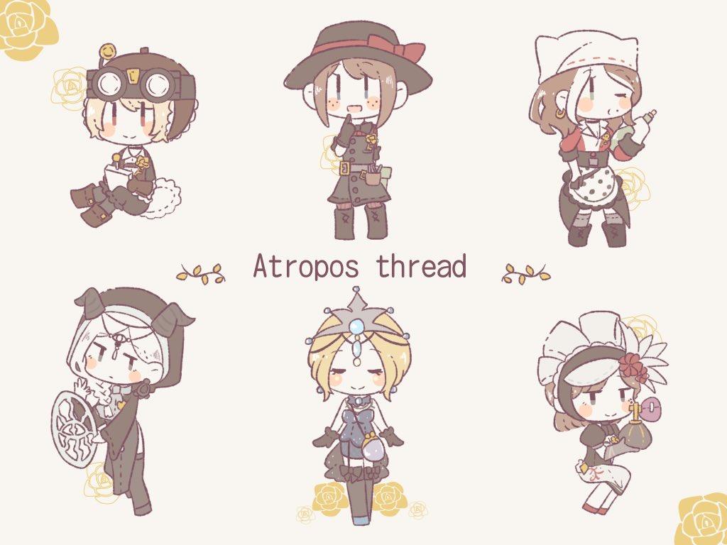 人格 の 糸 5 第 アトロポス