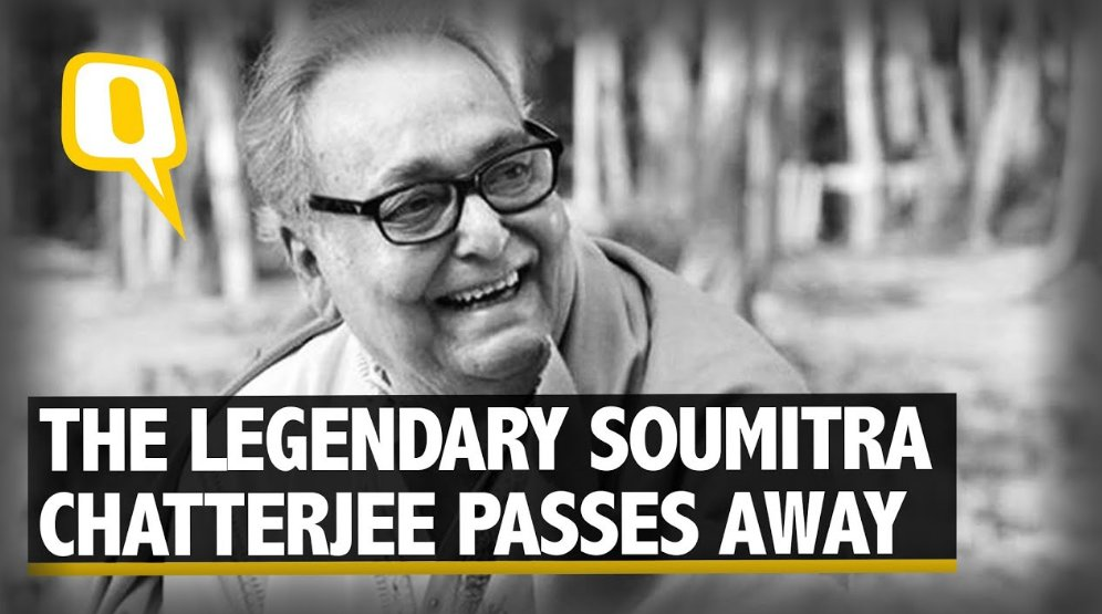 Farewell to a legend. #SoumitraChatterjee