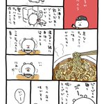 具なしでも美味しいのすごく分かる・・・!きっとチャルメラが食べたくなる漫画!