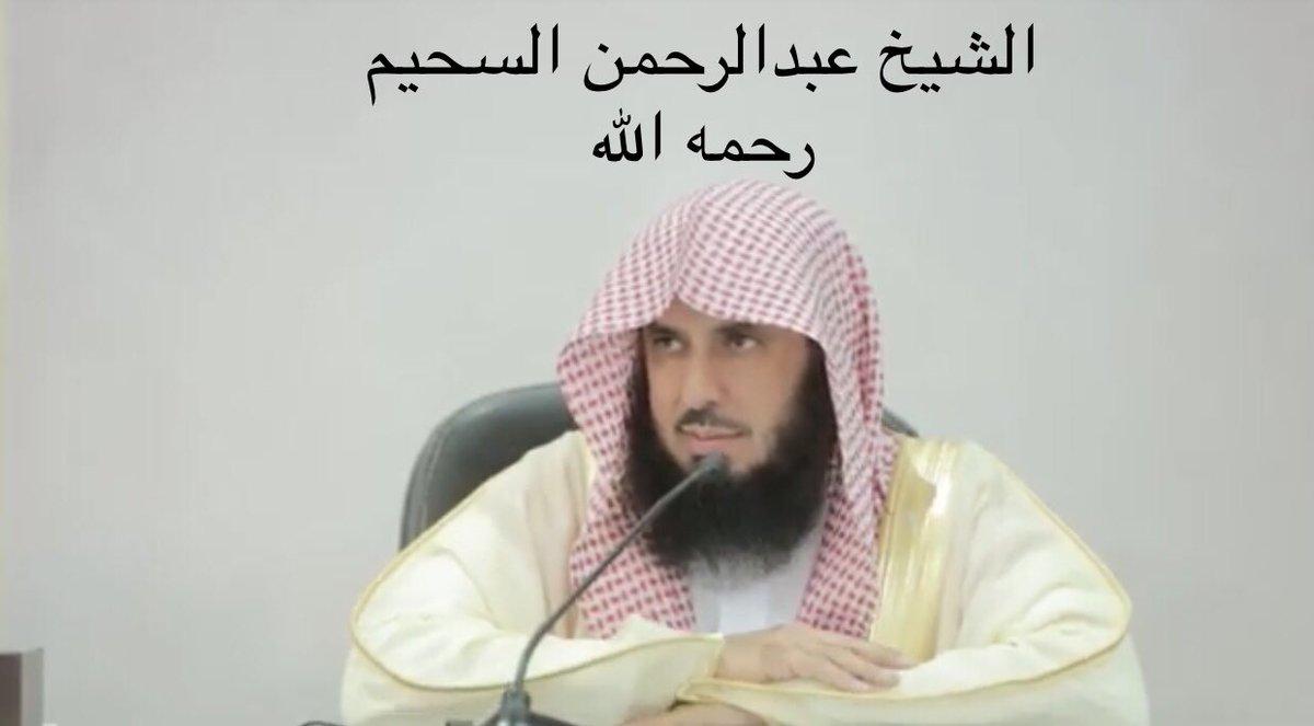 مهن د المعتبي Almoatbi Twitter