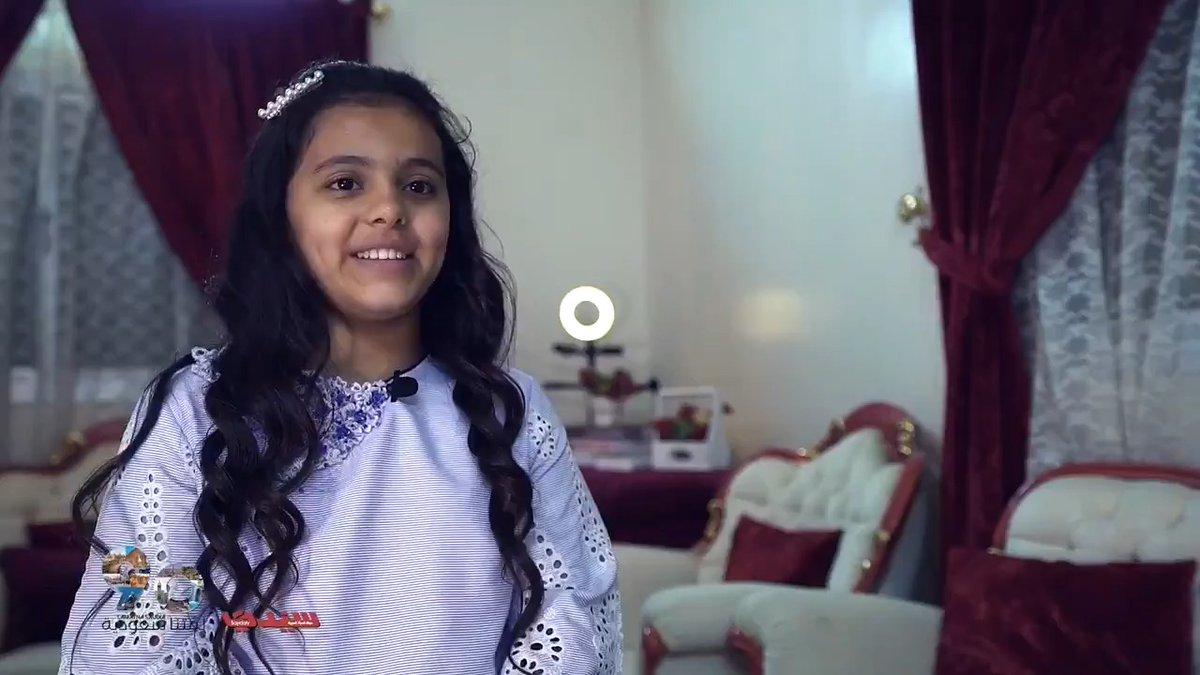 """تعرفوا إلى الفائزة الأولى في مسابقة حملة #لمتنا_سعودية والتي تم الإعلان عنها خلال أمسية """"باقة حب"""" على الرابط  وهي العنود عبد الحكم 11 سنة، ممثلة وملقية للشعر ومقدمة برامج غنت بمشاركة شقيقتها ندى للمسابقة"""