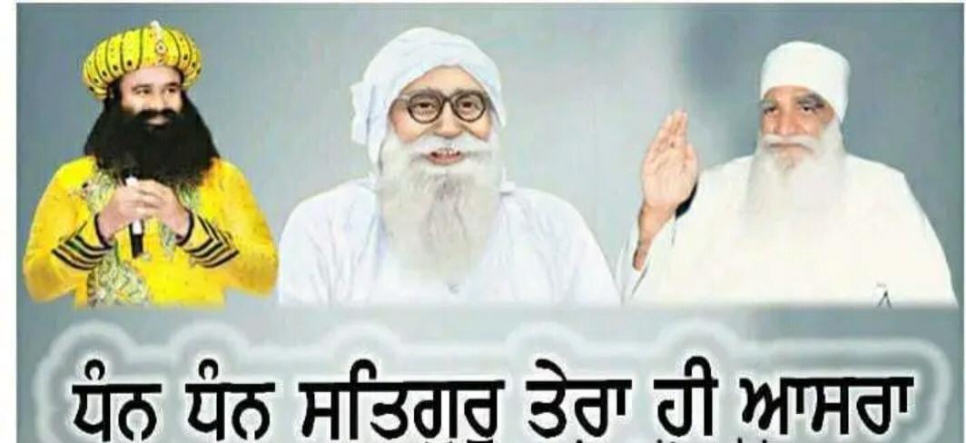 #Pyare_Murshid 💌  Dhan Dhan Satguru Tera Hi Asra  #Shukriya M$G🙏🏻