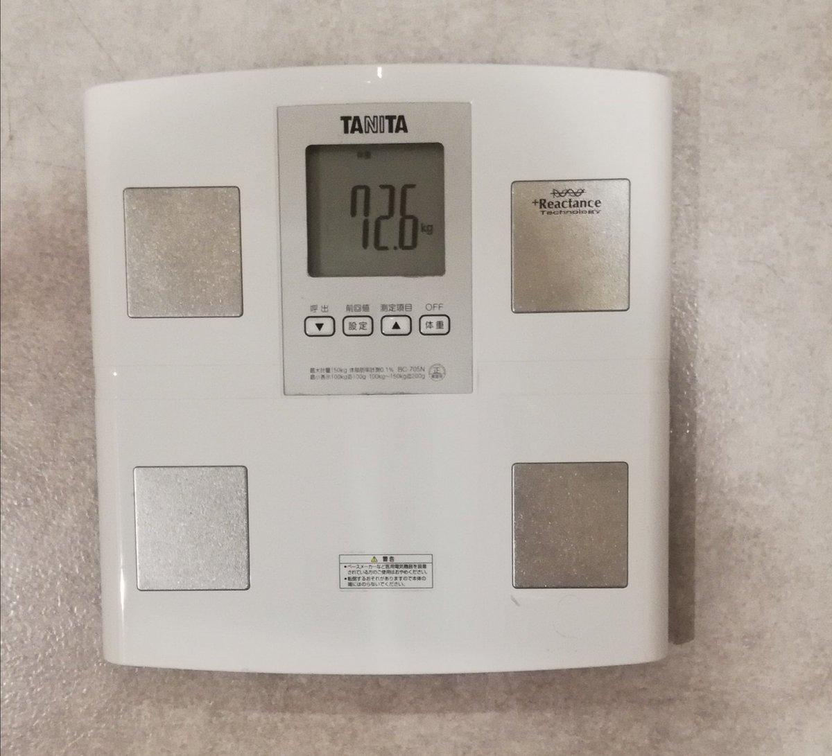 おはようございます!朝の体重測定:72.6㎏(前日-0.8キロ)減...金曜夜からの謎の体調不良で2日間寝てました😱今はダイエットより体調優先!とはいえ、食べまくっても治った実績がないので粗食でかつアミノ酸系サプリとビタミン系をしっかりとる!!2日寝た後に仕事行くの怖いですW