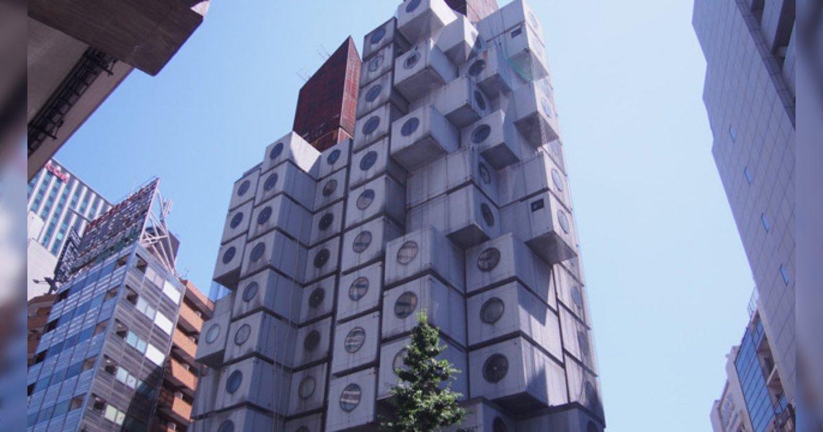 まとめにあるけど中銀カプセルタワーを設計した黒川紀章はこのビジョンをホモモーベンス(移動する人)と夢想してた。そろそろ技術的に可能になってきてるかも。/妻に「1人1コンテナにしたら個室ごとの干渉が無くて快適じゃね?」と提案したら家はDockerじゃないと返された