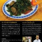 wwthailandのサムネイル画像