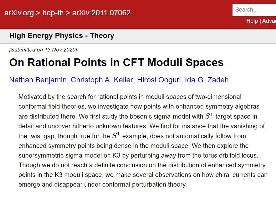 二次元共形場理論のモジュライ空間の上に有理点がどのように分布しているのかに関する論文を電子プレプリント・アーカイブに掲載しました。