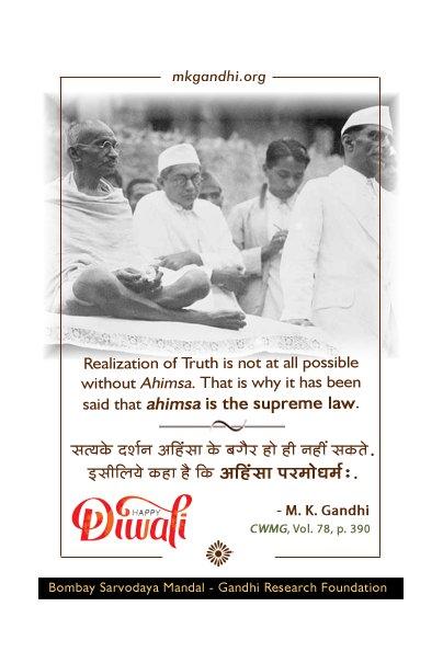 #ThoughtForTheDay #Ahimsa  #MahatmaGandhi #quotestoday #gandhiquotes #nonviolence #InspirationalQuotes #quoteoftheday #gandhi150 #MotivationalQuotes #lifequotes  #life #quotes #GandhiJayanti #PositiveVibes #quote #Truth #HappyDiwali #Diwali #DiwaliSpecial #MondayMotivation