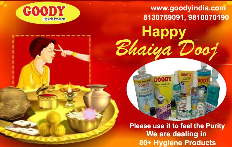 Happy Bhaiya Dooj from Goody India https://t.co/GxMfEy0HEk https://t.co/LJrhIZBLeZ