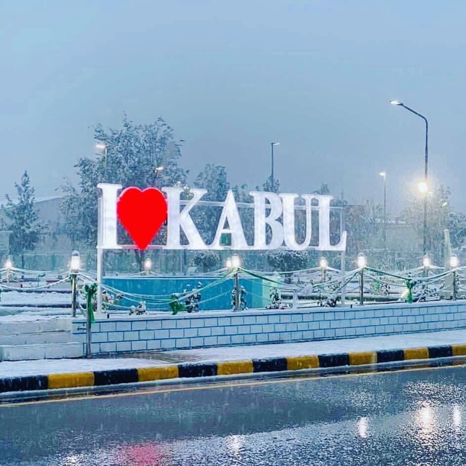I ❤️#Kabul photo via social media