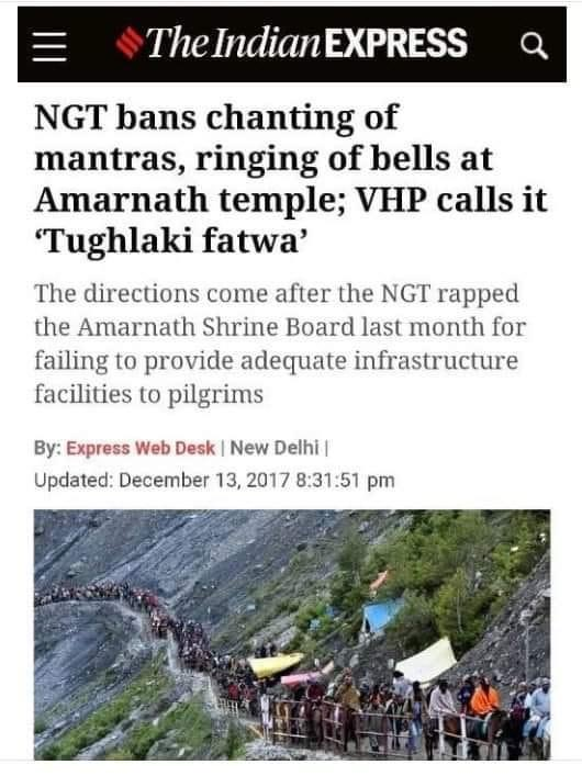 However Aazan 5 times a day via loud speaker remains the most healthy way of life .. ssshhhhhh #NGT https://t.co/DcTN1RTbL1