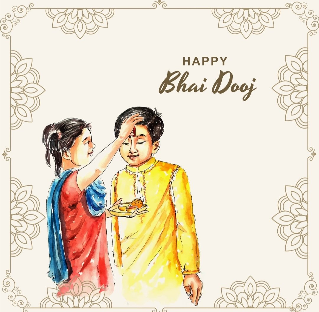 bhai dooj 2020 date, bhai dooj 2020 usa, bhai dooj 2020 images, bhai dooj images, happy bhai dooj, bhai dooj wishes, bhai dooj meaning, bhai phonta 2020, bhai tika 2020, bhai beej 2020, bhai dooj wishes and quotes,  bhia dooj wishes messages whatsapp status, bhai dooj whatsapp status,  bhai dooj messages,