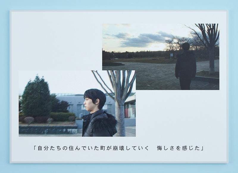 YuzuNews dal 11 al 20 novembre Yuzuru Hanyu exhibition notte stellata then and now