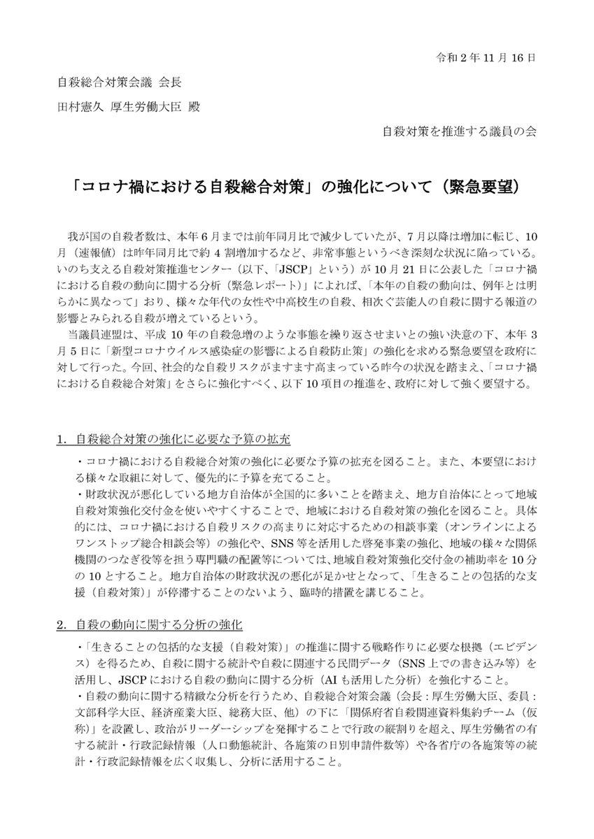 Media Tweets by 清水康之/NPO LIFELINK (@yasushimizu)   Twitter