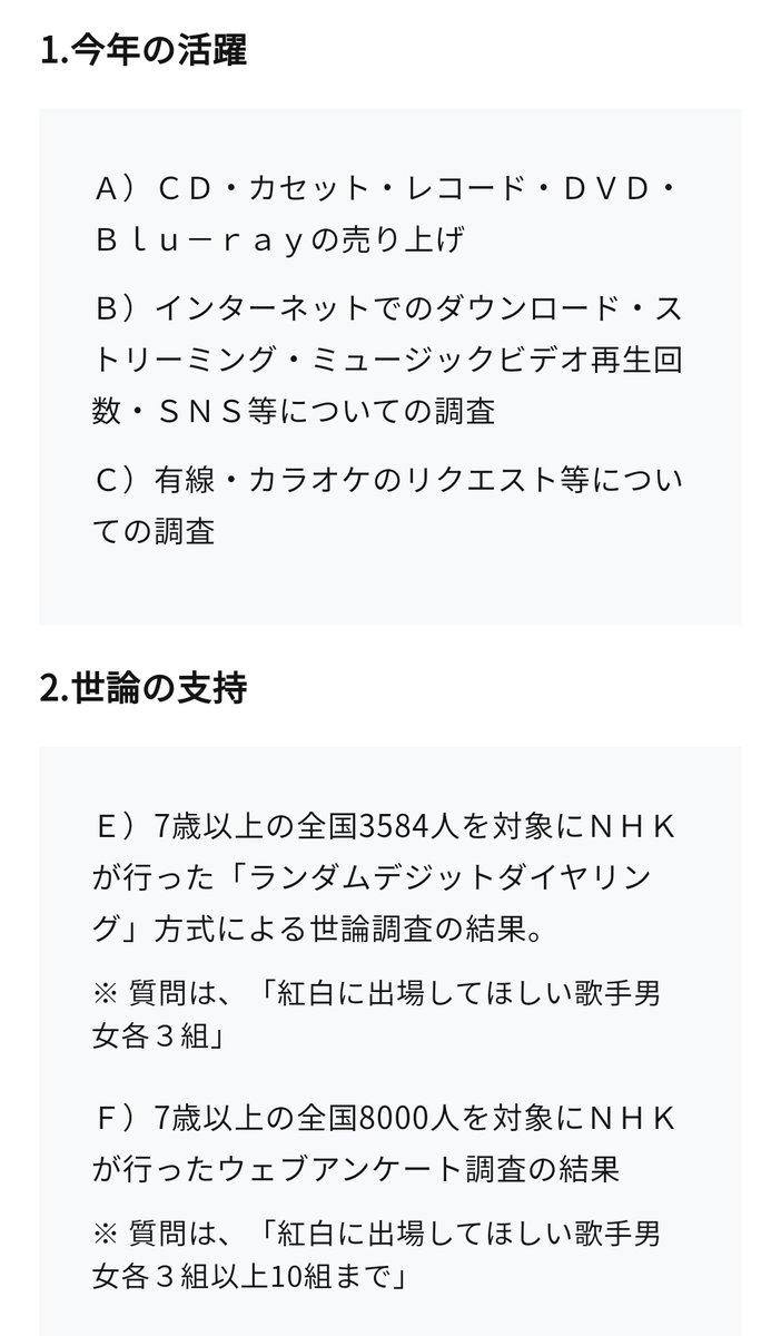 Cd 売り上げ ストーンズ SixTONESとSnowManはどちらが人気?CD売上からFC会員数まで徹底検証!