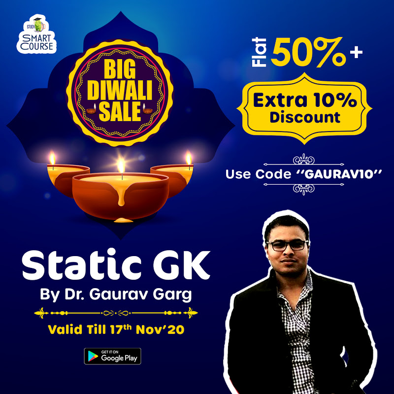 "#BigDiwaliSale! Dr Gaurav Garg's Complete #Static #GK Smart Course with easy affordable EMI options. Get flat 50% + Extra 10% discount, use code ""GAURAV10"" valid till 17th Nov'20. To know more, Download Study IQ APP:"