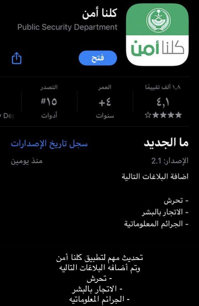 سطام بن خالد آل سعود (@sattam_al_saud) Twitter Profile ...