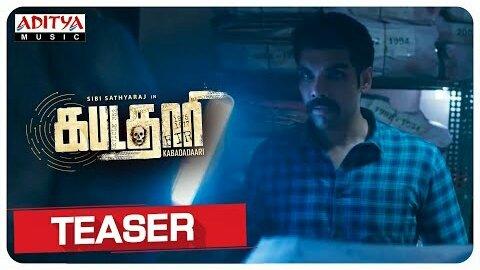 Kabadadaari movie teaser :   #VisualDrops #KabadadaariTeaser #kabadadaari #kabadadari #SibiSathyaraj #Nandita #Kollywood #TamilNadu #Chennai #Chennairains @Sibi_Sathyaraj @Nanditasweta #Thriller #movie #movies #Kannada #Remake #TamilMovie #Teaser