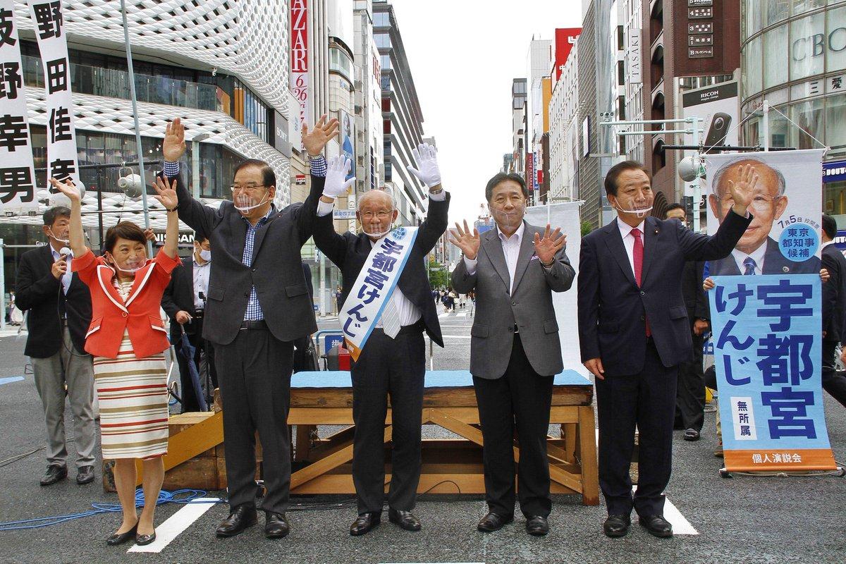 @Sankei_news これだもの👇 #野田佳彦 #民主政権 https://t.co/aU6nrkRrxO