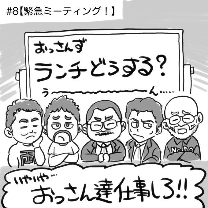 Inaka_jinnの画像