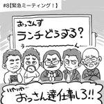 Inaka_jinnのサムネイル画像