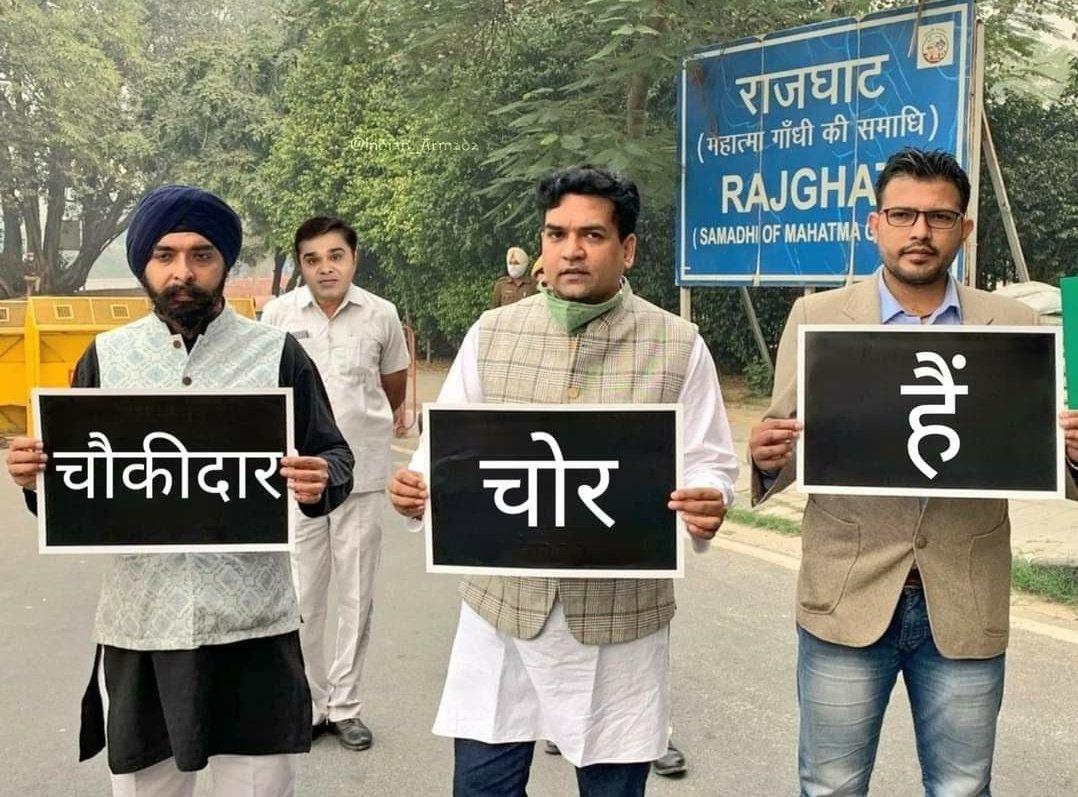 @RahulGandhi कौन है ये लोग, कहा से आते है ..🙊