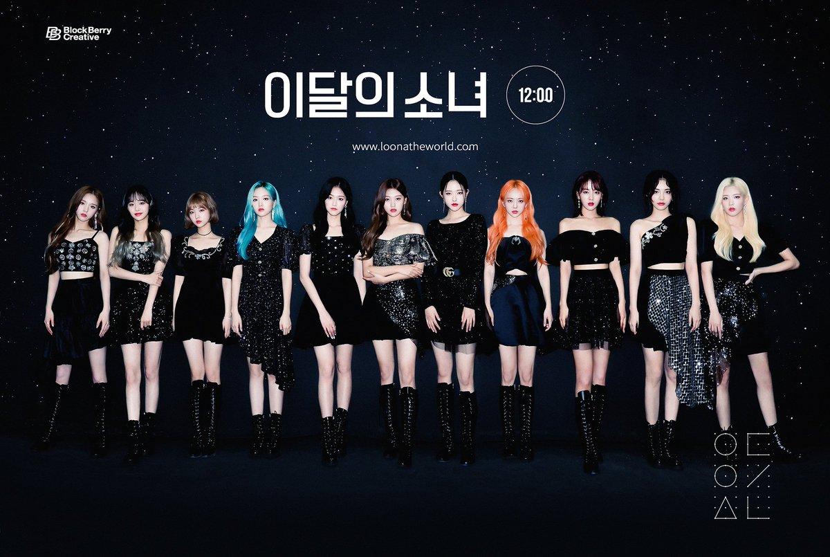 Star 1st Concept Photo - LOOΠΔ ⠀ LOOПΔ Star Music Video 2020.11.18 pm12 (KST) Release ⠀ #이달의소녀 #LOONA #Midnight #Star ⠀ LOOΠΔ loonatheworld.com