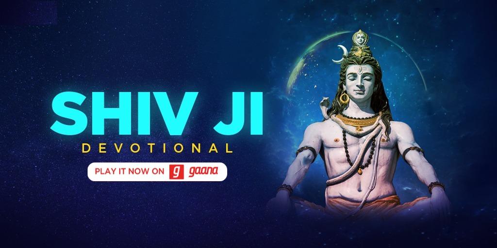 Somvar ki shuruat kijiye Shiv Ji ke aashirwaad ke saath. Suniye Shiv Ji Devotional playlist sirf Gaana pe.