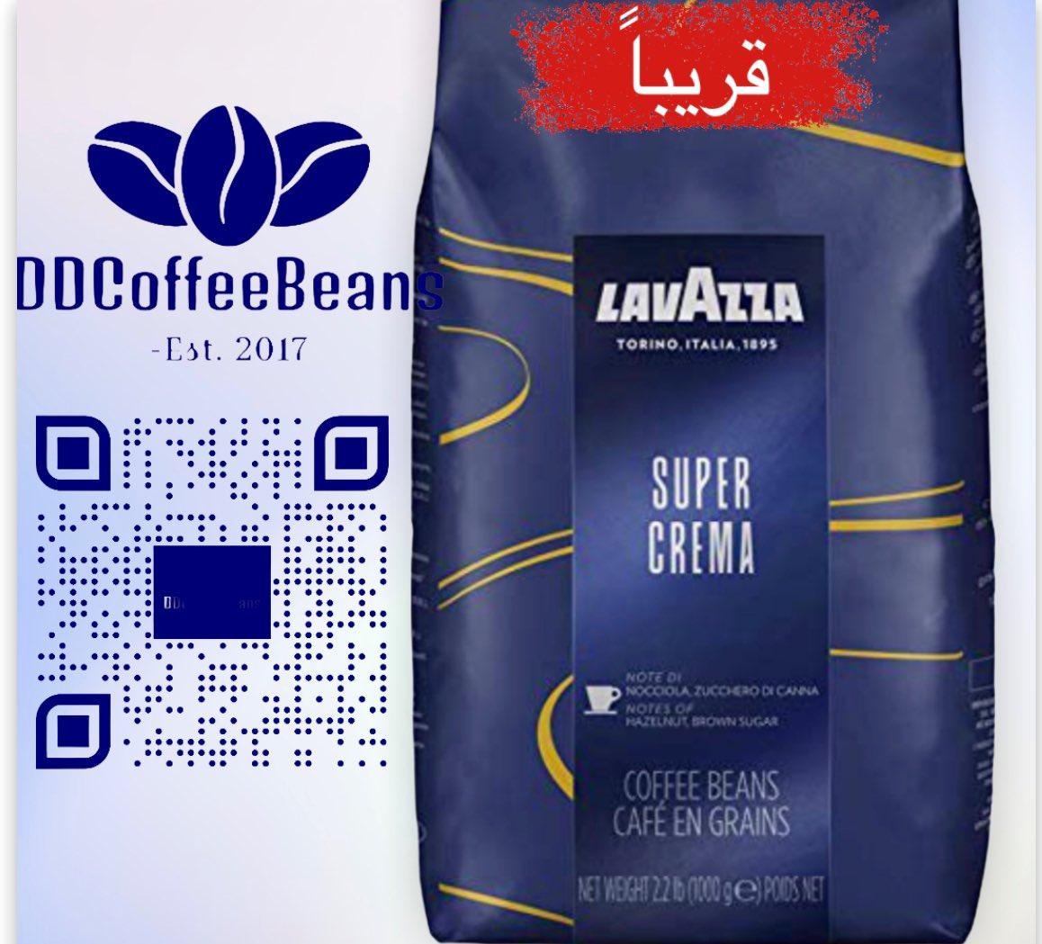 قهوة لافازا الدانوب