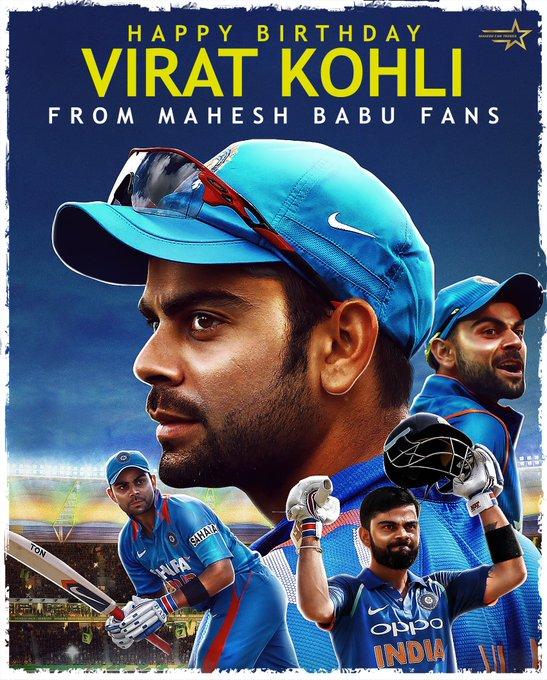 Happy Birthday Indian Cricket Team Captain Virat Kohli