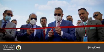 PM  @MAKadhimi  visits Um Qasr Port in Basra and inaugurates the new electronic unified EmD4dRTXYAAx3Wg?format=jpg&name=360x360