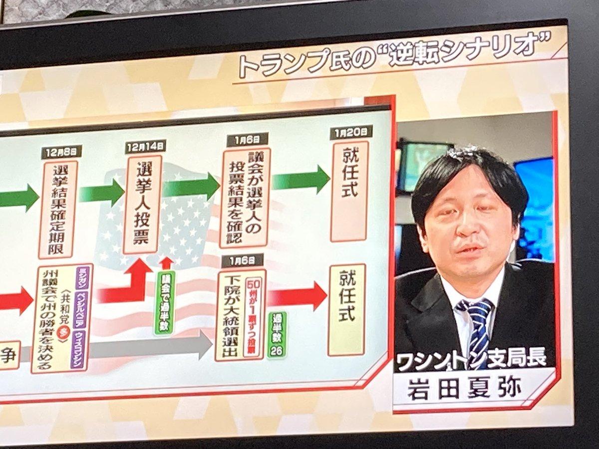 堤 伸 輔 息子 堤 伸輔 著者ページ 東洋経済オンライン