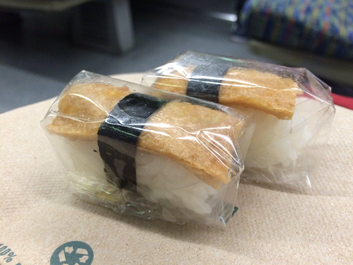 これは、ロンドンの駅で売っていた、いなり寿司です。