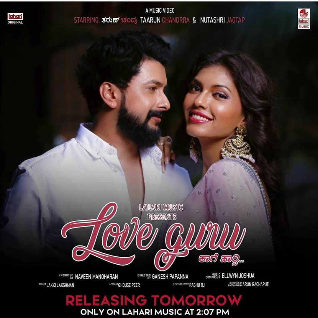 LOVE GURU ಕಾಗೆ ಹಾರ್ಸಿ music video launching tomorrow @2:07 pm on Lahari music!!  #LoveGuru - A #LahariOriginal #LahariMusic #taarunchandrra @taarun_chandrra #NutashriJagtap @nutashri_15 #ganeshpapanna #adarshchandrakar #rakfocusfilms #RaghuRj #LakkiLakshman #GhousePeer