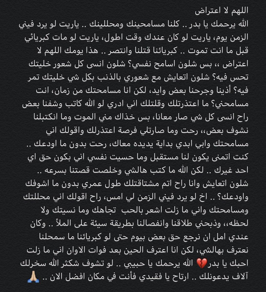 شوق الهادي On Twitter ع مان 14