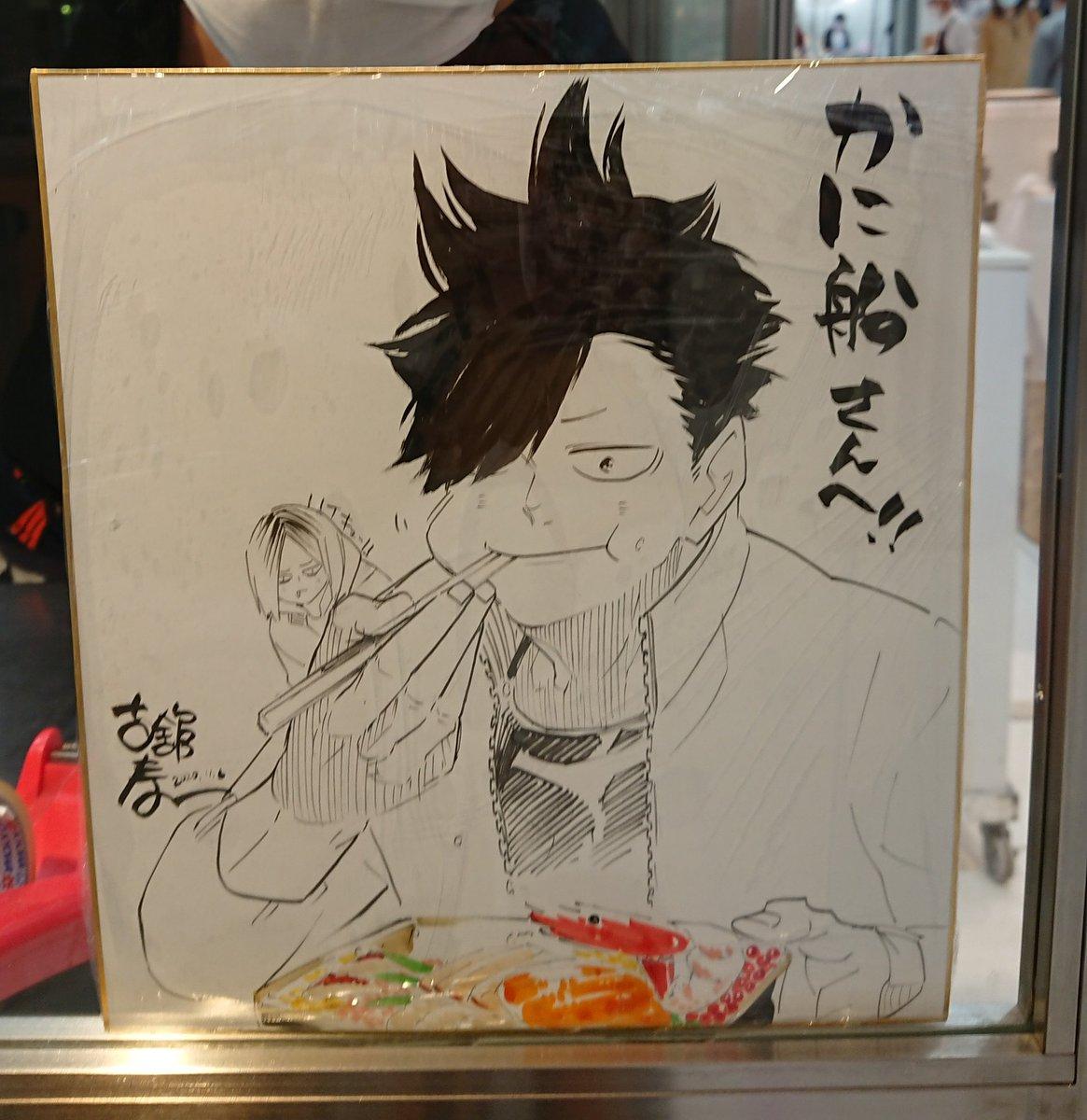 福島県いわき市の「かに船」さんのお弁当。ネコ科にはたまらない美味しさです。 11月10日まで池袋東武8階催事場で会えます。お弁当買うとおまけももらえますよ!