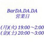 bar_dadadaのサムネイル画像