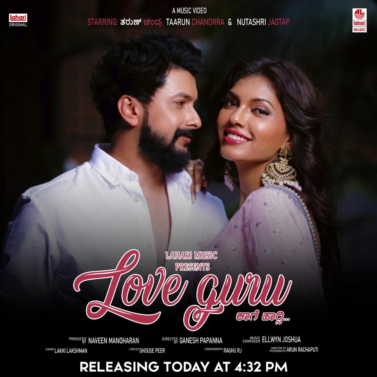 #LoveGuru - A #LahariOriginal Released today at 04:32 PM only on #LahariMusic  @TAARUNCHANDRRA #NutashriJagtap #ganeshpapanna #rakfocusfilms #RaghuRj #LakkiLakshman @LahariMusic