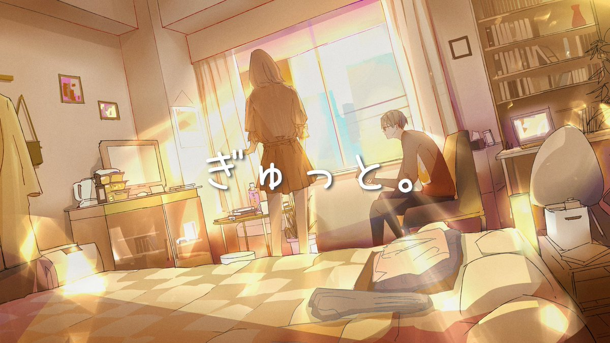 ぎゅっと。 / もさを。 full covered by 春茶   youtu.be/jp-uOszFnl8