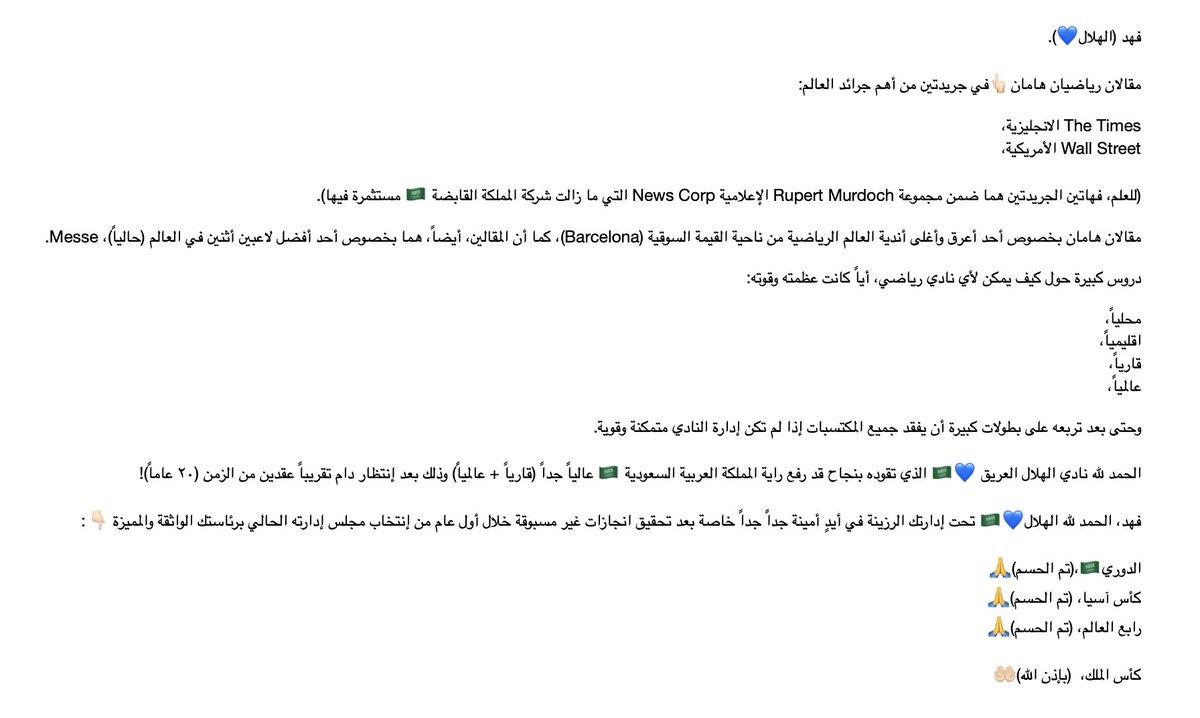 .@Fahad_Alotaibi_   ===