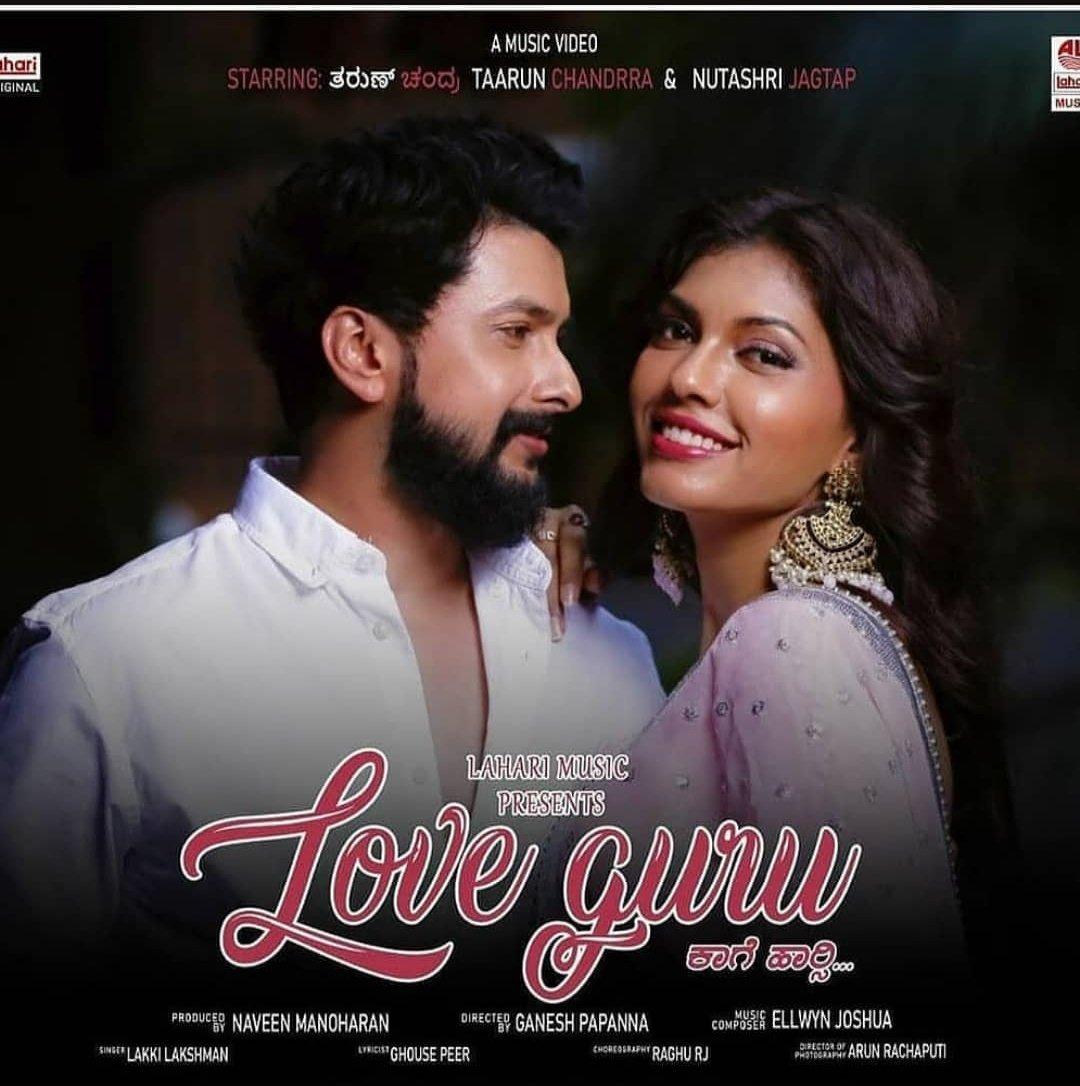 An effort by a group of old n new buddies, LOVE GURU music video out now. Watch n Enjoy!!  #LoveGuru  #LahariMusic #taarunchandrra #taarun_chandrra #NutashriJagtap #nutashri_15 #ganeshpapanna #adarshchandrakar #rakfocusfilms  #RaghuRj #LakkiLakshman #GhousePeer #ArunRachaputi